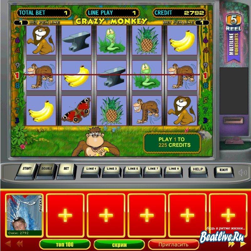 игровые автоматы играть бесплатно абезяны